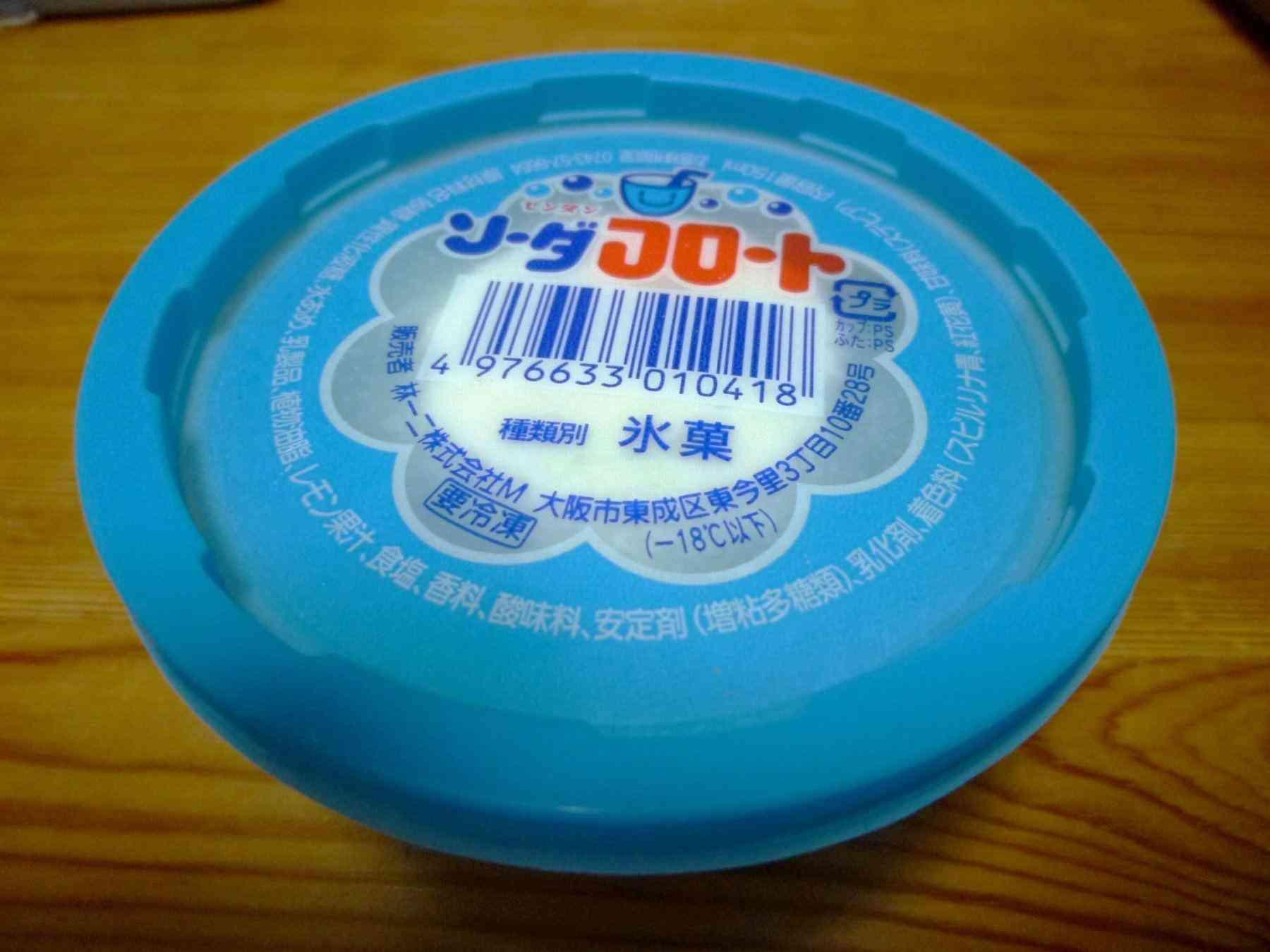 好きな「氷菓」のアイスは何ですか?