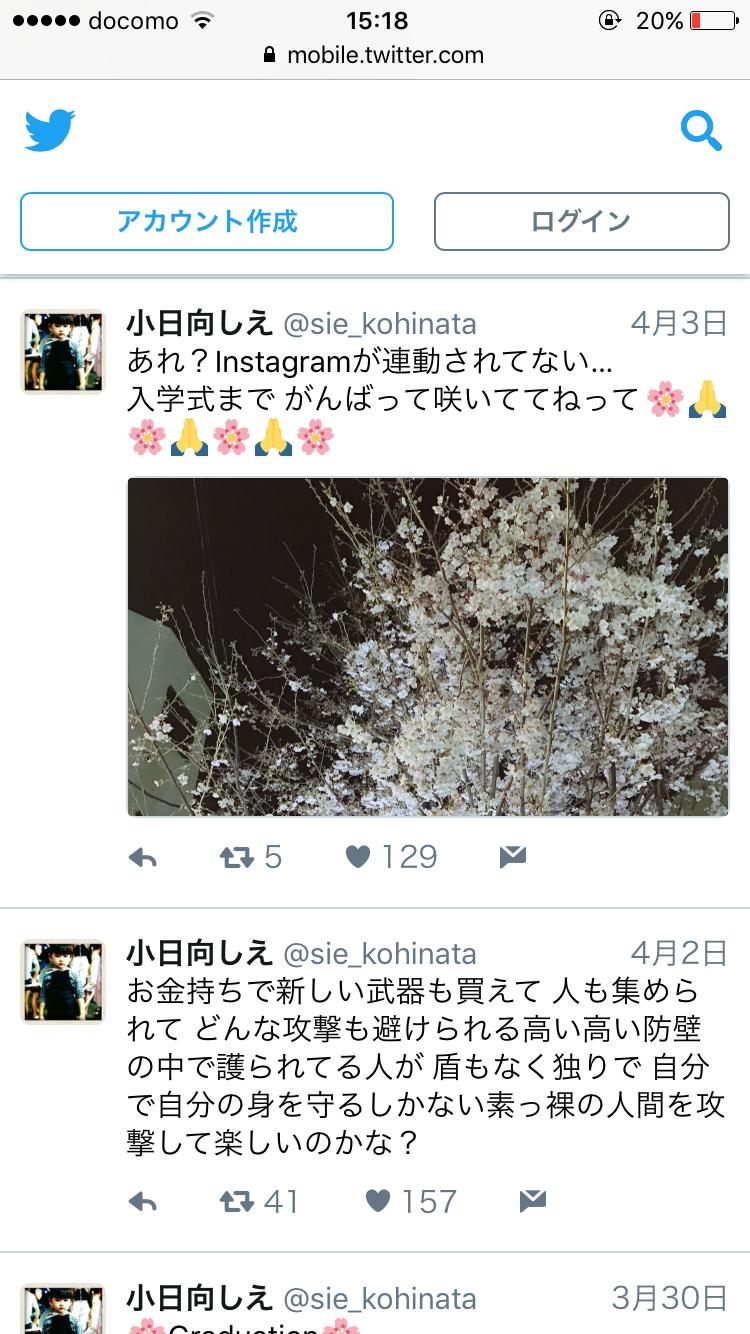 ココリコ田中直樹が離婚を発表
