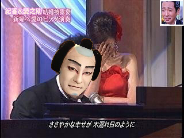 上沼恵美子、片岡愛之助をバッサリ「男らしさにちょっと欠けてます」