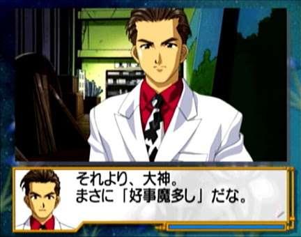 子安武人さんについて語るトピ