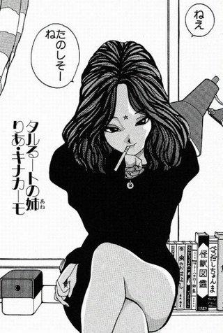 「まじかるタルるートくん」読んでいた方〜♪