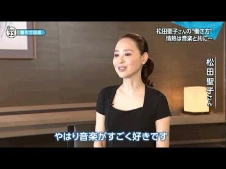 神田沙也加 村田充とMAXのライブを観賞 手つなぎ退出も問いかけに無言