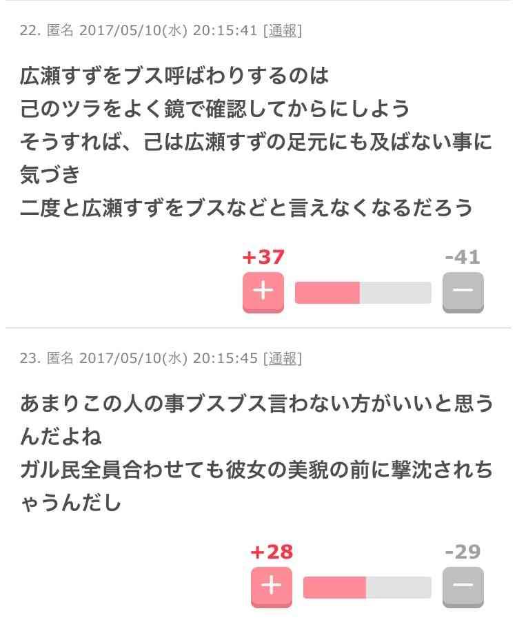 """前田敦子 """"大好き""""な笑福亭鶴瓶と「2人きりで1時間話してきました」"""