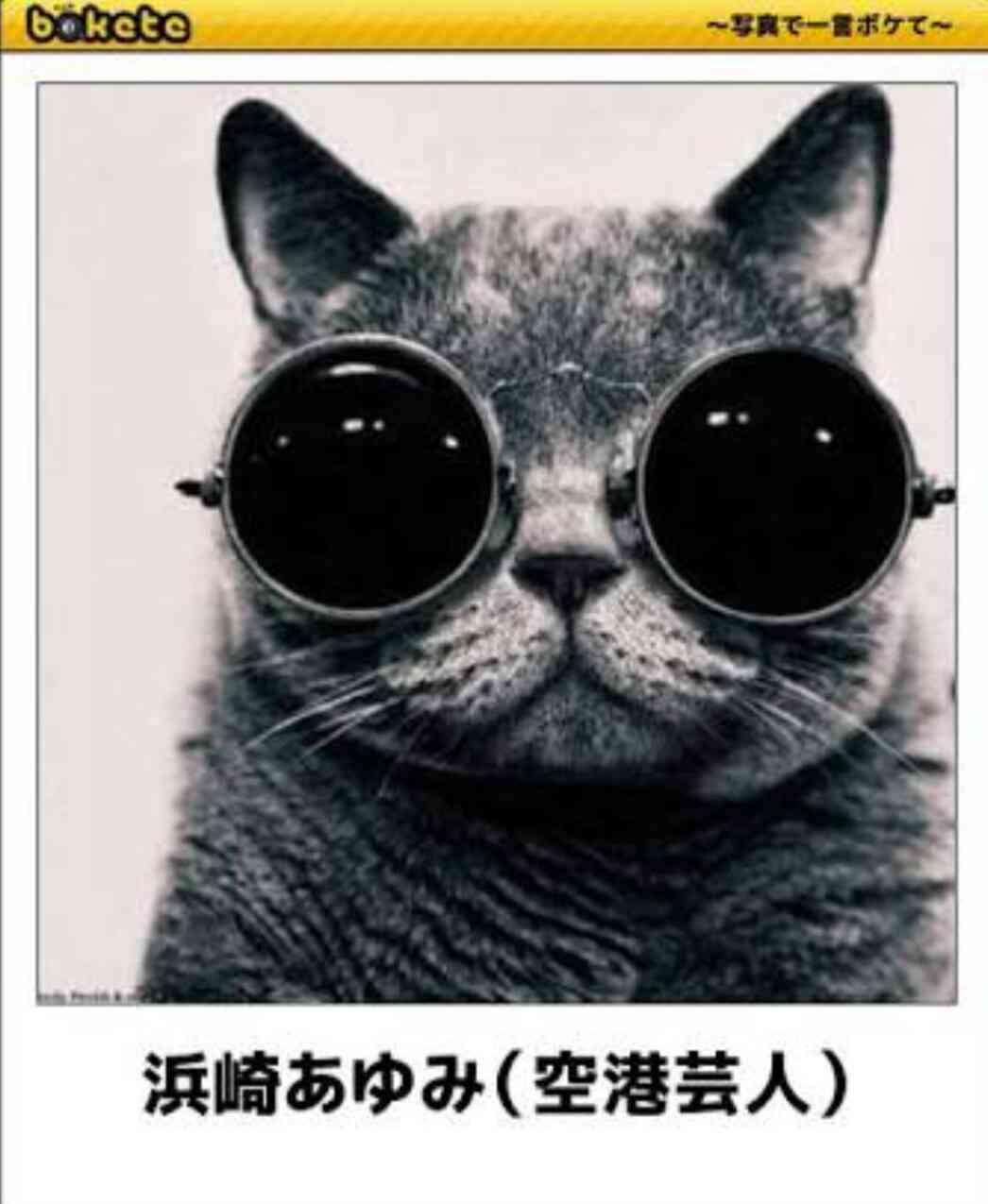 浜崎あゆみ、体作りへの模索と不安を告白「膝が言う事を聞いてくれなくなり」