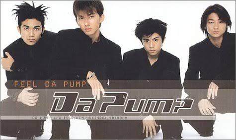 DA PUMPについて語ろう