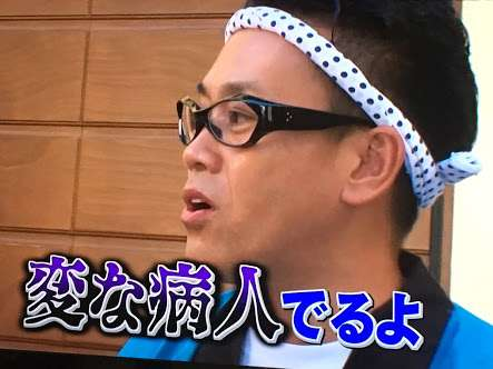 【実況・感想】世界の果てまでイッテQ!シャッフル3時間スペシャル