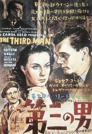 【実況・感想】おんな城主 直虎(20)「第三の女」