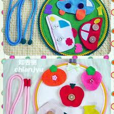 赤ちゃんのおもちゃになる日用品や手作りおもちゃおしえてください!
