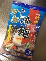 おーい、冷麺好きな人集まれ!