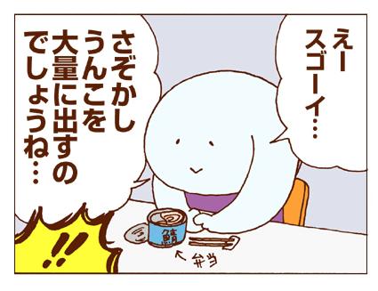 ビッグマック3個ペロリ! でも大島優子は太らない「汗かいて消費するので」