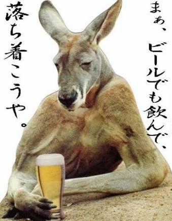 チュート福田 徳井に置いていかれ「死にたい」とメール 昼間から酒びたりに