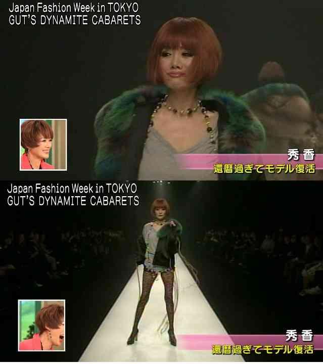 日本のマスコミが一般人をファッション関係者と勘違いした結果→60代の大学教授がフォロアー数14万人以上の世界的モデルに