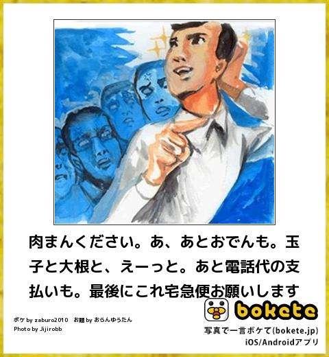 コンビニ店員さん集まれ〜!