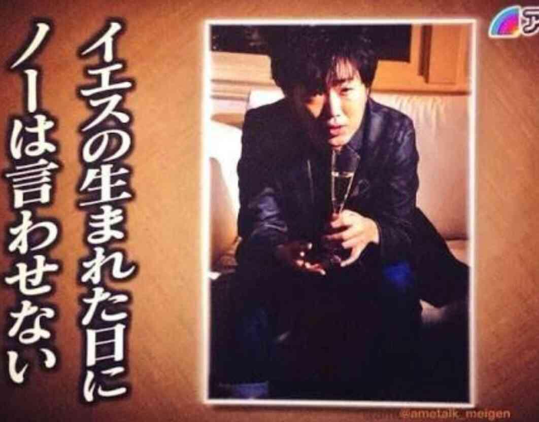 小沢一敬が東大女子の恋愛観を一蹴「恋愛にゴールなんてねえよ」
