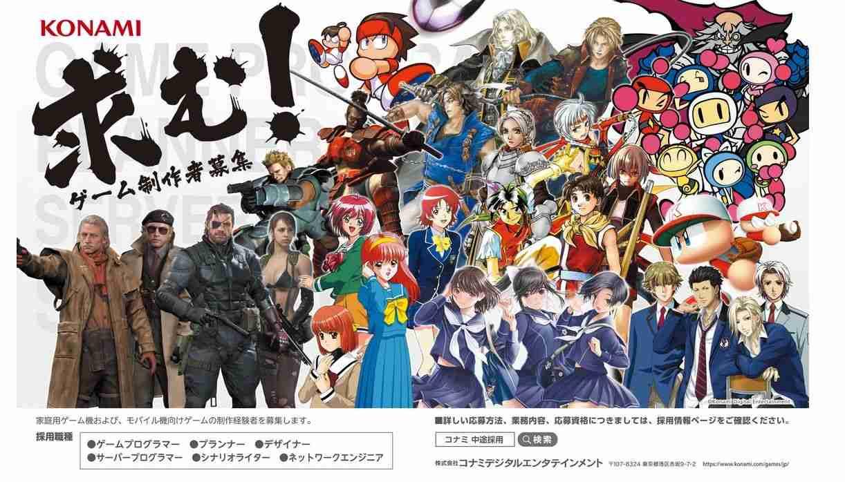 乙女ゲーム、恋愛シュミレーションゲーム好きな人!Part2