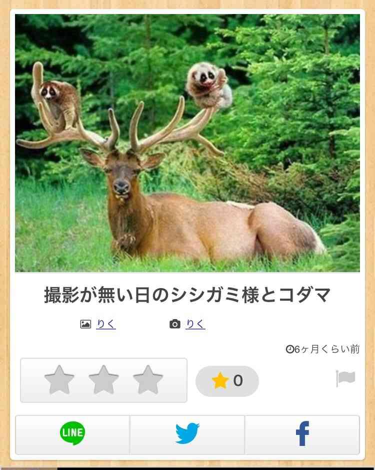 【怒らないで】ジブリのネタ画像を貼ろう
