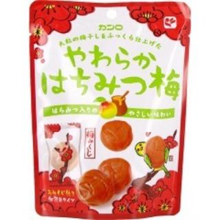 どんな梅干しが好きですか?