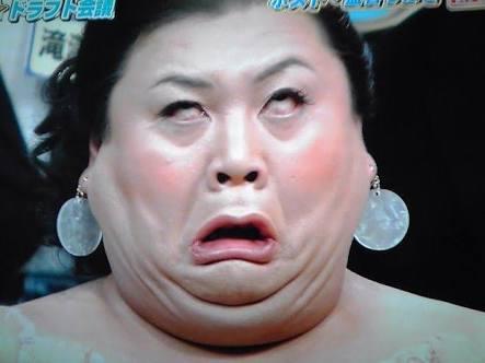 今めっちゃ眠い人〜  を起こすトピ
