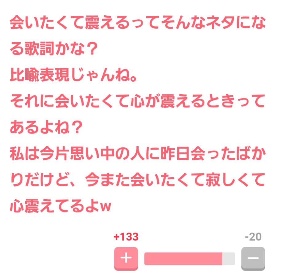 西野カナが出しそうな曲のタイトル、書きそうな歌詞を書くトピ Part3