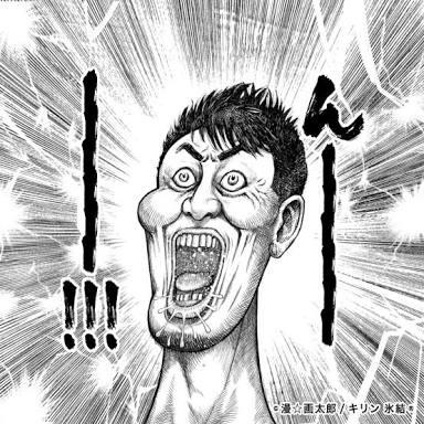 木嶋佳苗被告の死刑が確定