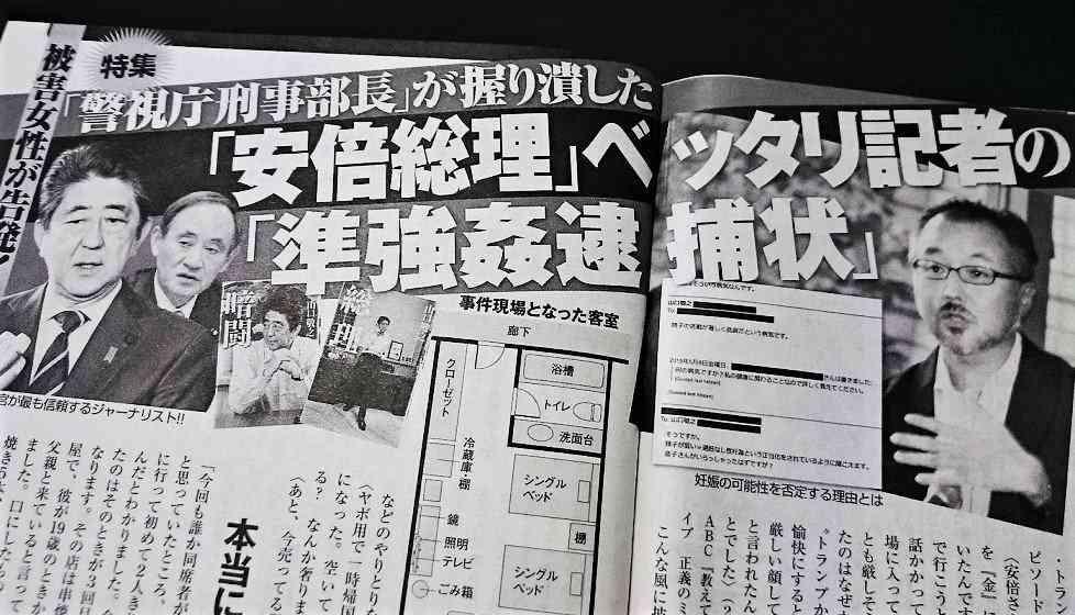 前川喜平氏出入りの「出会い系バー」直撃 女性「あのオジサン、超常連」「じっくり品定めしてから女の子に声をかけていた」