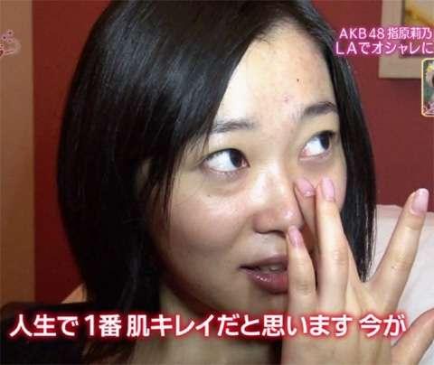 指原莉乃、大原櫻子の交友関係に「調子乗ってんじゃない?」