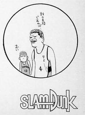「スラムダンク」好きな人ー