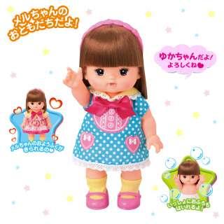 抱き人形「メルちゃん」25歳 少子化の今も好調続く