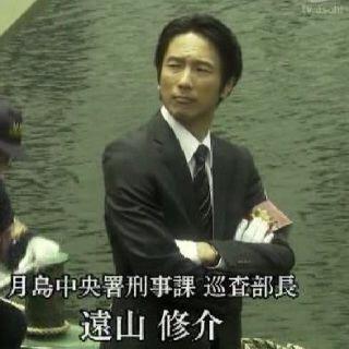 俳優の眞島秀和さん好きな人!