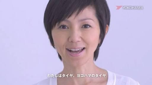 渡辺満里奈、46歳セーラー服姿公開 「まだまだ、いけます」「見た目考えろよ」