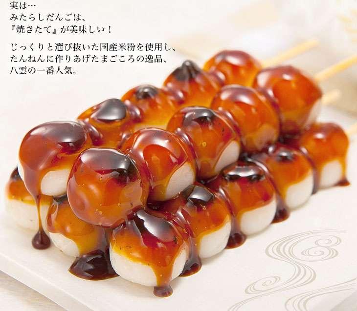 【画像】 ❝とろ~り❞ している美味しい食べ物(^^)♬