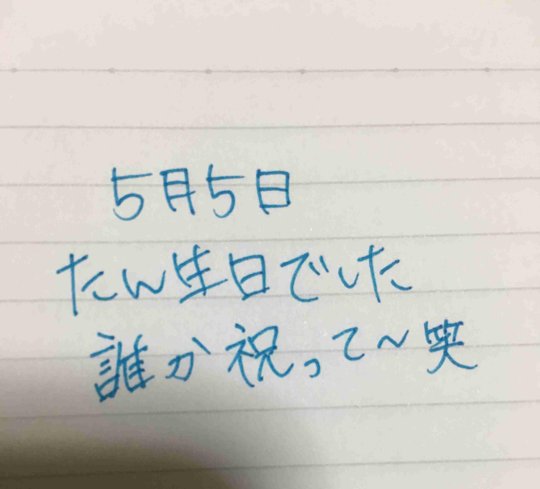 筆談トピ part4
