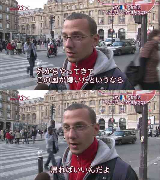 「イスラム教徒受刑者のスカーフ配慮を」 日弁連が要望