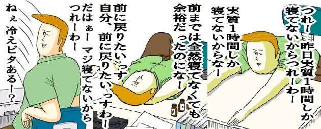 東京で家賃4万円台の好条件物件に入居→毎夜お経のような声がしてくる上に、隣室で腐乱死体が発見されていたと発覚 「お経動画」公開にTwitterが戦慄