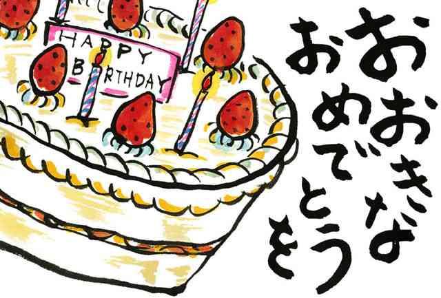 5月生まれの人♪ (〃∇〃)ノ☆