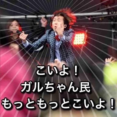 ゲスの極み乙女。「影ソング」MV公開、木偶人形と化した川谷絵音