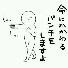 濱松恵、さらなる暴露話を示唆「急に連絡途絶えた人たちムカつく…実名隠してもつまらない」