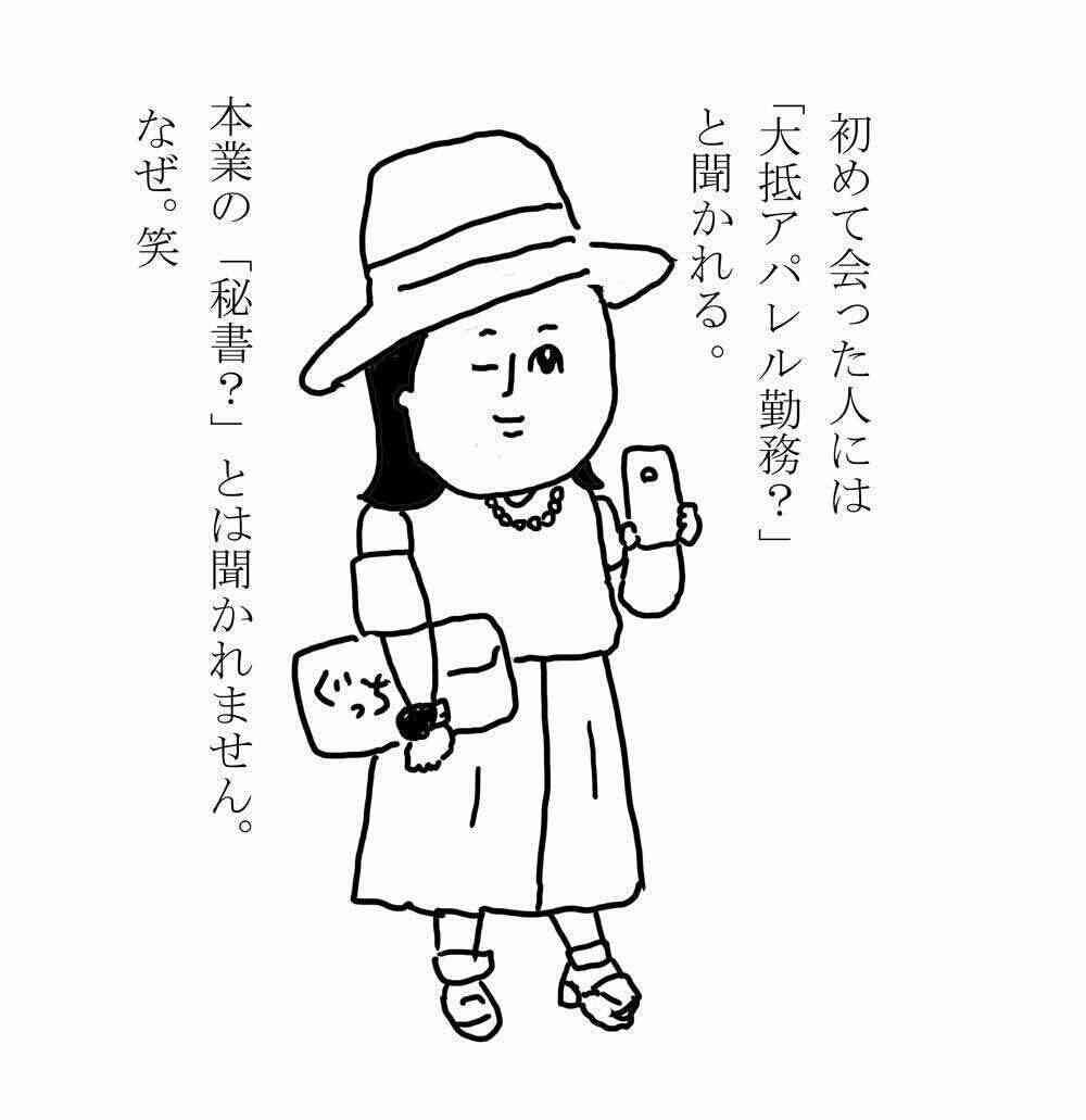 小島よしお、メルカリで売られていた!価格は2万円…ツイッターで報告