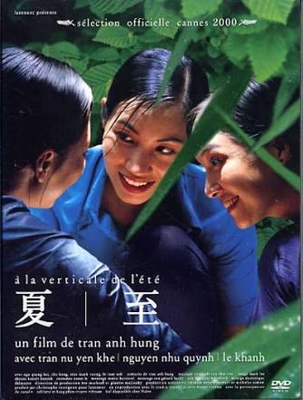 アジア映画のオススメ!