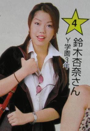 住谷杏奈、人妻の妖艶色気を披露 夫のHGも「脱ぎ過ぎじゃない?」