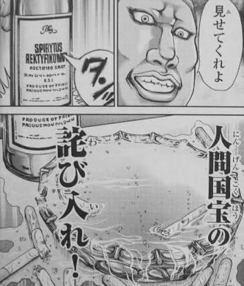 市川海老蔵、料理に目覚める? 「まおにも良いスープを」