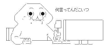 お気に入りの女の子の誕生日に…女児殺害渋谷容疑者がSNSで露わにしてた感情