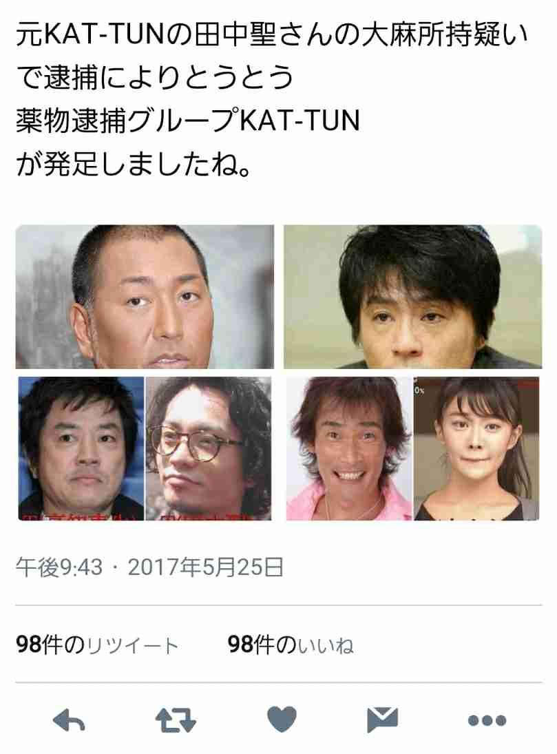 元KAT-TUN田中聖容疑者から大麻の陽性反応