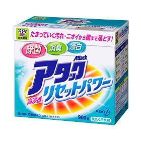 おすすめ洗濯洗剤