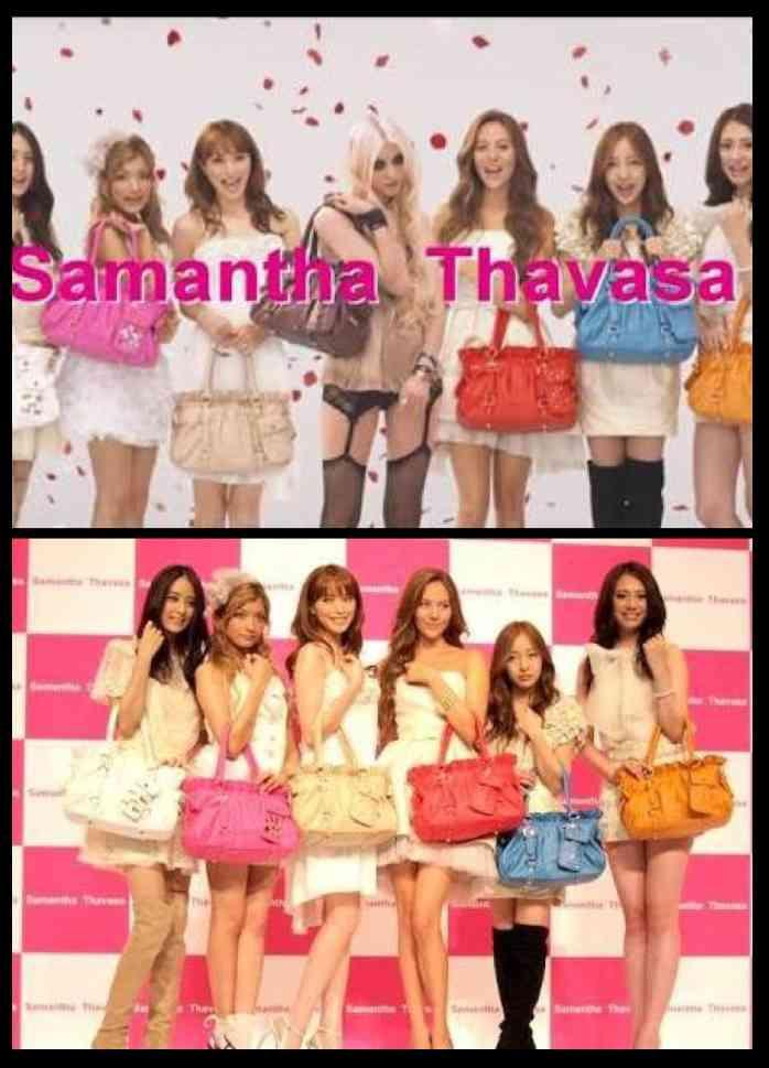 サマンサタバサが「サマンサタバタ」を商標登録出願、パロディ商品は売れなくなる?