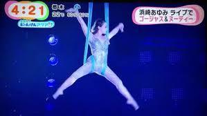浜崎あゆみ、前髪ぱっつんにイメチェン ハードなトレーニングも明かす