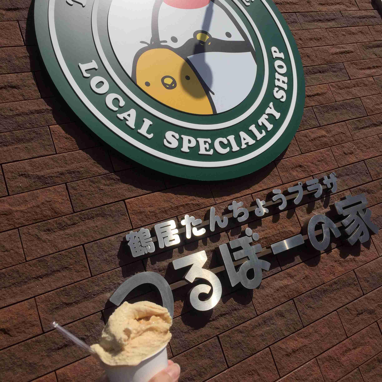 【画像】いろんなソフトクリーム