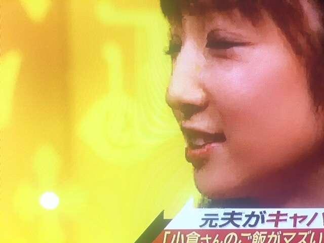 小倉優子が涙、離婚後の不安や子どもへの思い明かす