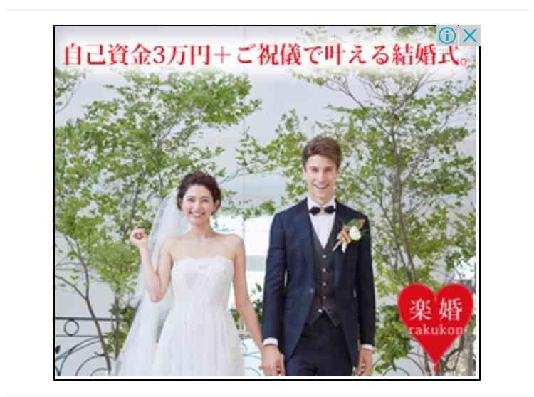 「結婚式のご祝儀3万円は高い!」と言っていた友人の手のひら返しに驚愕