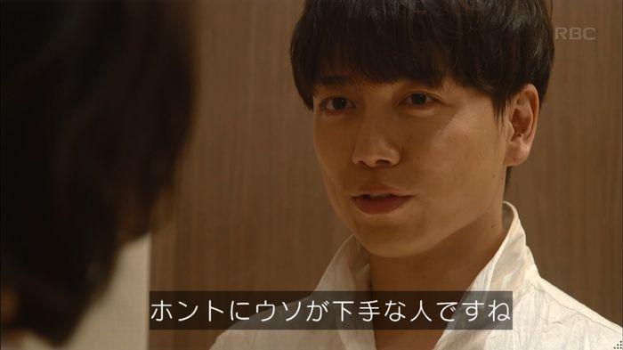 misono、誹謗中傷「逆にありがとう」「misonoなんかのために『死ね』を画面が埋まるぐらいにずーっと書いて」